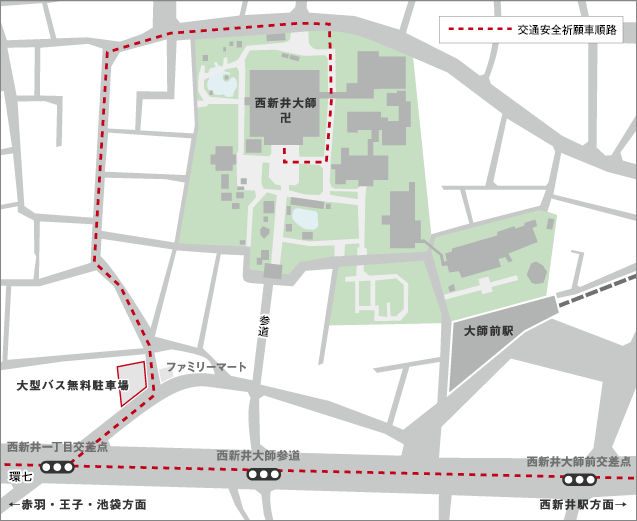 西新井大師の周辺地図